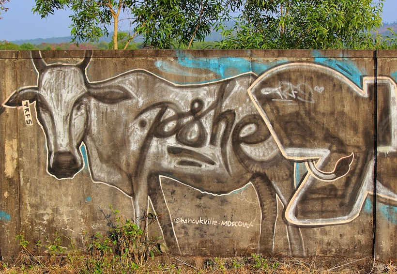 holy cow mural in otres beach in cambodia, street art, graffiti